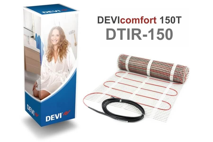DEVIcomfort™ 150T (DTIR-150)