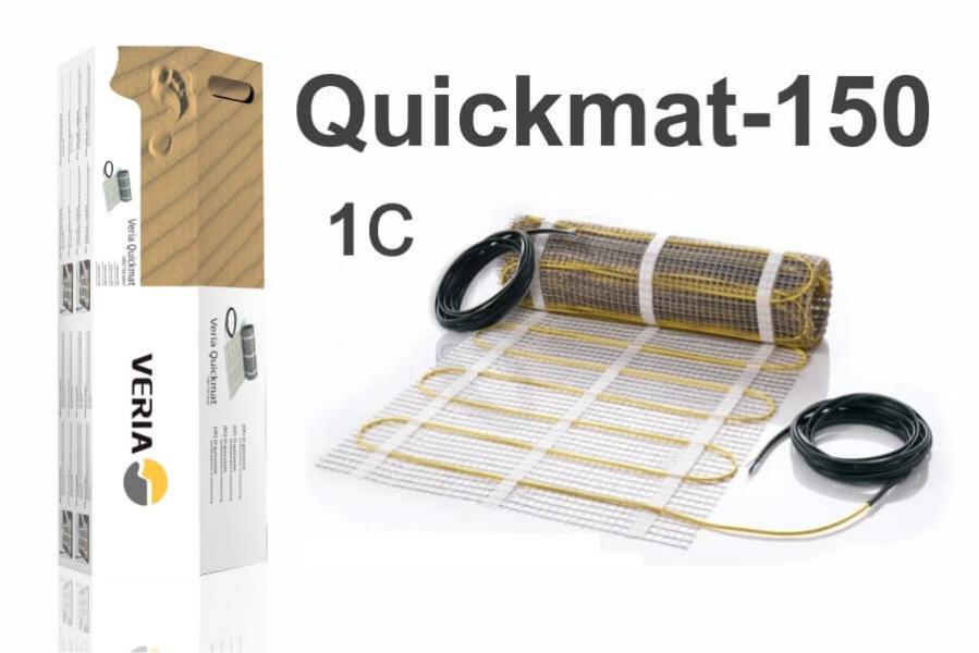 Veria Quickmat-150 1C