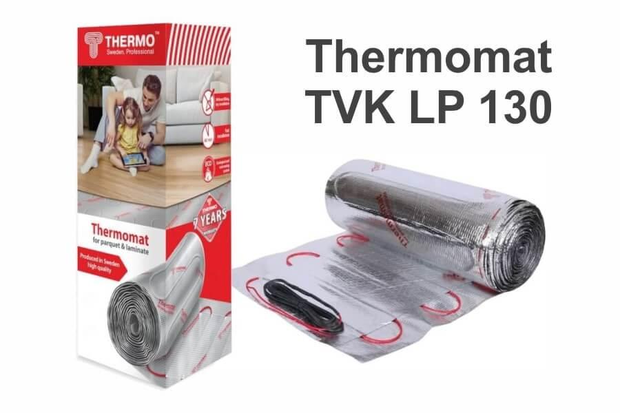 Thermomat LP 130 (нагревательные маты)