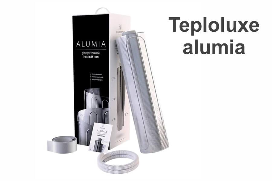 Теплолюкс Alumia (нагревательные маты)
