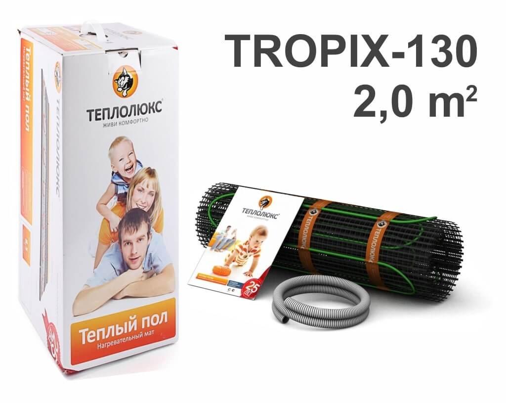 """TROPIX MHH 285 - 2,0 m2 """"Нагревательный мат"""""""