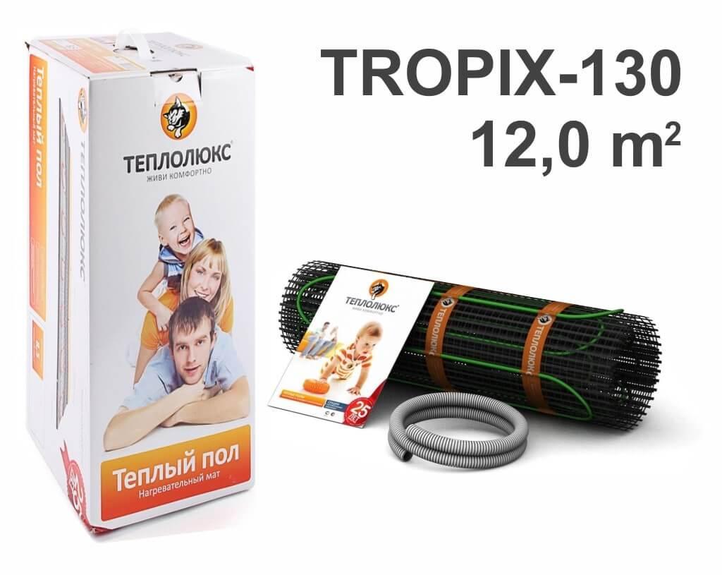 """TROPIX MHH 1655 - 12,0 m2 """"Нагревательный мат"""""""