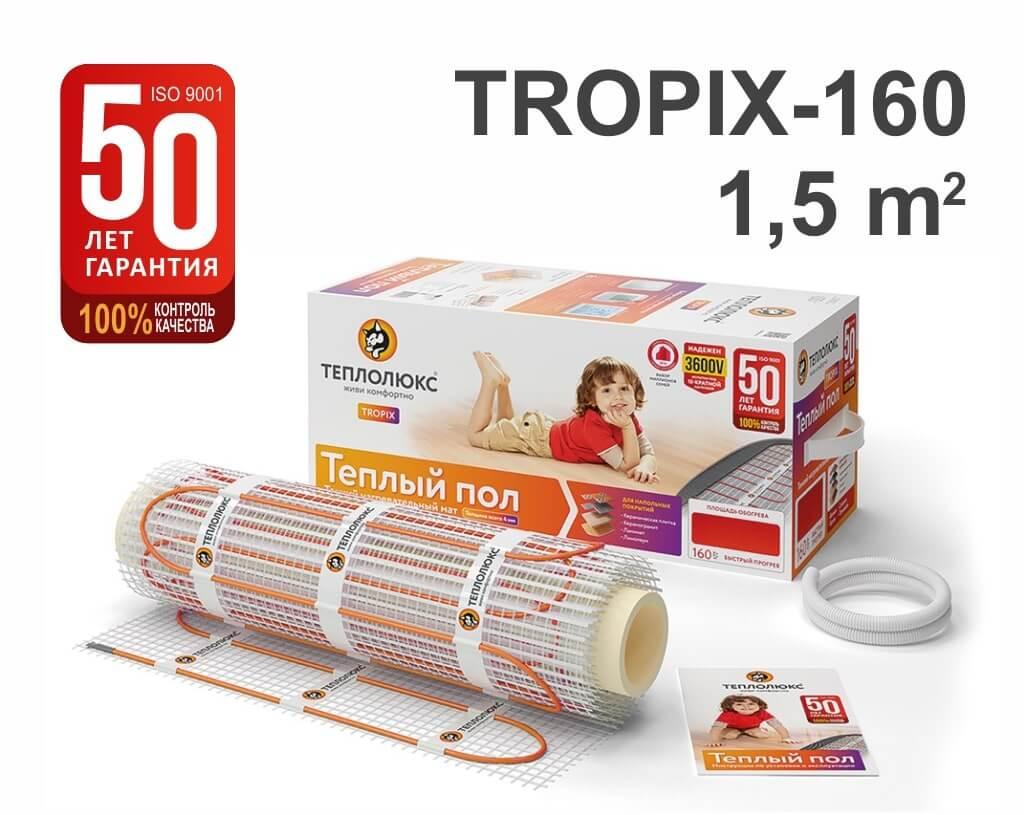 """TROPIX MHH 240 - 1,5 m2 """"Нагревательный мат"""""""