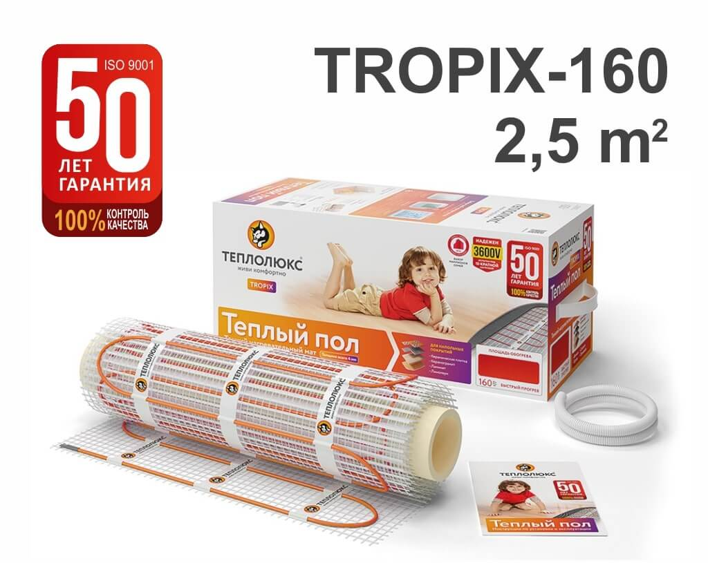 """TROPIX MHH 400 - 2,5 m2 """"Нагревательный мат"""""""