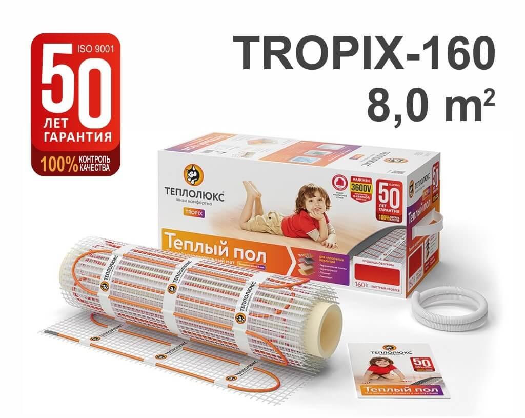 """TROPIX MHH 1280 - 8,0 m2 """"Нагревательный мат"""""""