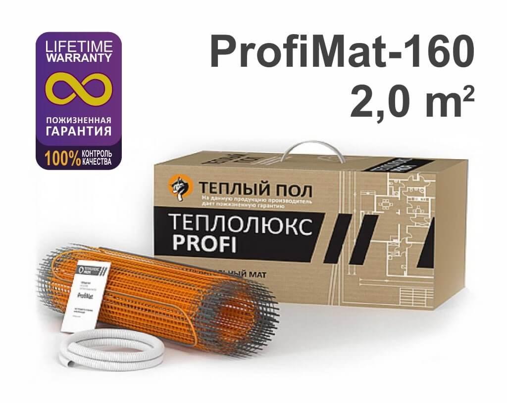 """ProfiMat 320 - 2,0 m2 """"Нагревательный мат"""""""