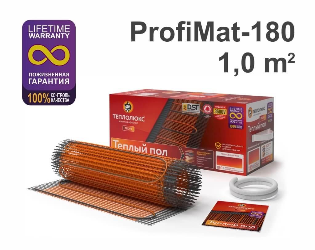 """ProfiMat 180 - 1,0 m2 """"Нагревательный мат"""""""