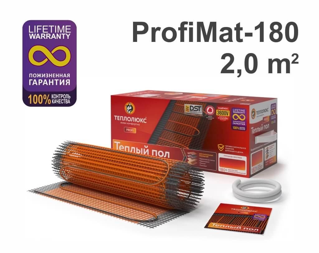"""ProfiMat 360 - 2,0 m2 """"Нагревательный мат"""""""