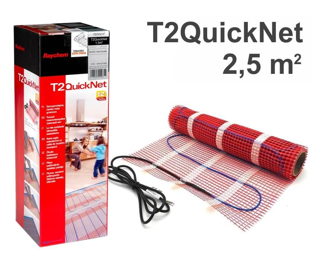 """RAYCHEM T2QuickNet 160 - 2,5 m2 """"Нагревательный мат"""""""