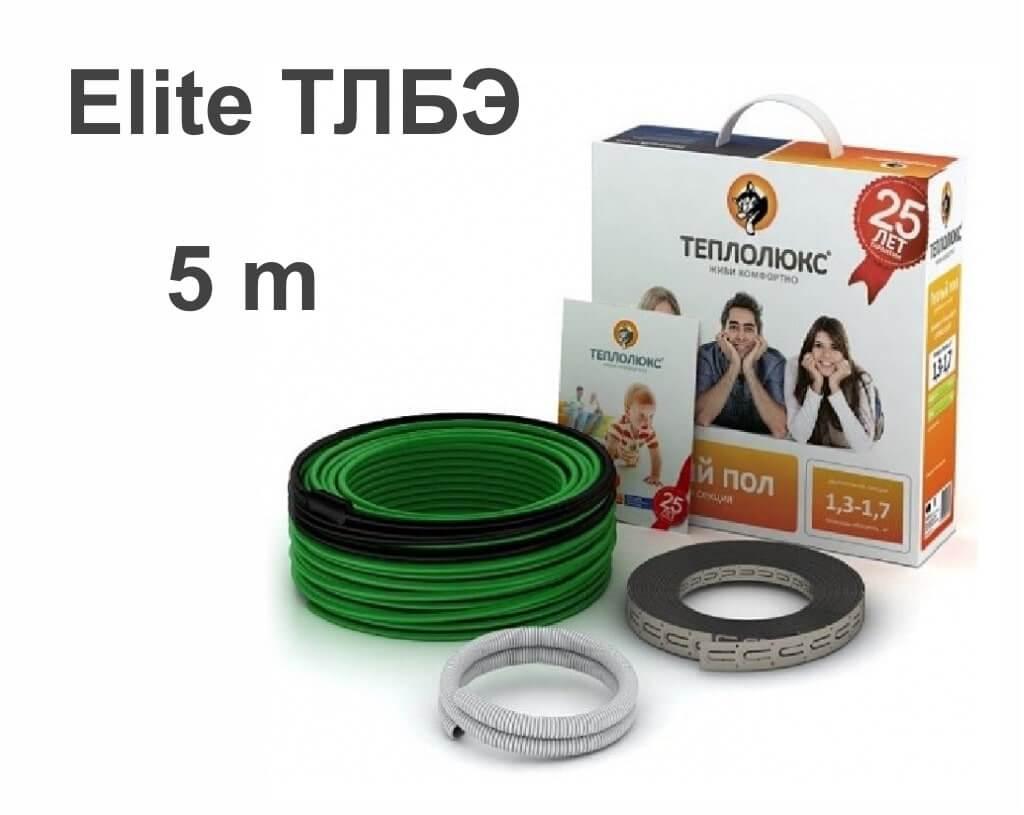 """Теплолюкс Elite 20 ТЛБЭ 2 - 5 м/п. """"Нагревательный кабель"""""""