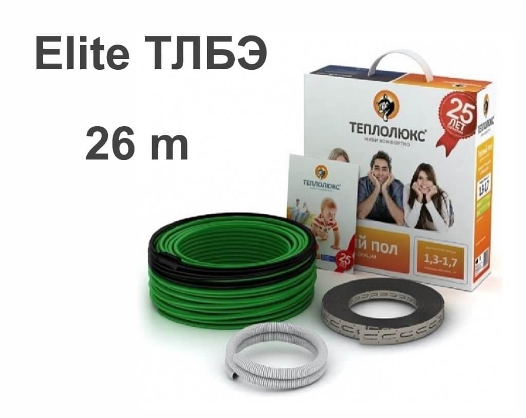 """Теплолюкс Elite 20 ТЛБЭ 2 - 26 м/п. """"Нагревательный кабель"""""""