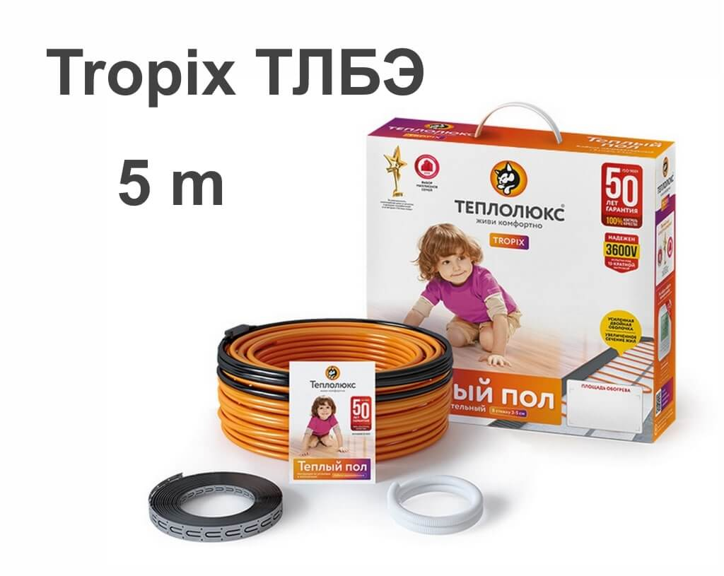 """Теплолюкс Tropix ТЛБЭ - 5 м/п. """"Нагревательный кабель"""""""
