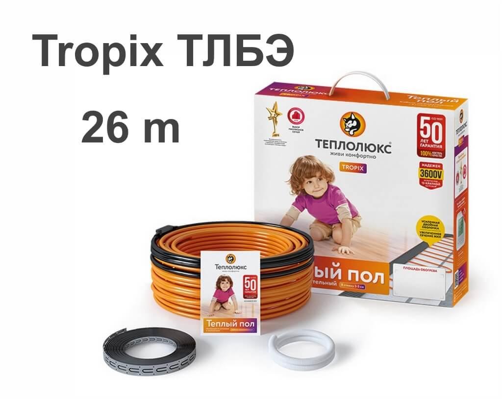 """Теплолюкс Tropix ТЛБЭ - 26 м/п. """"Нагревательный кабель"""""""