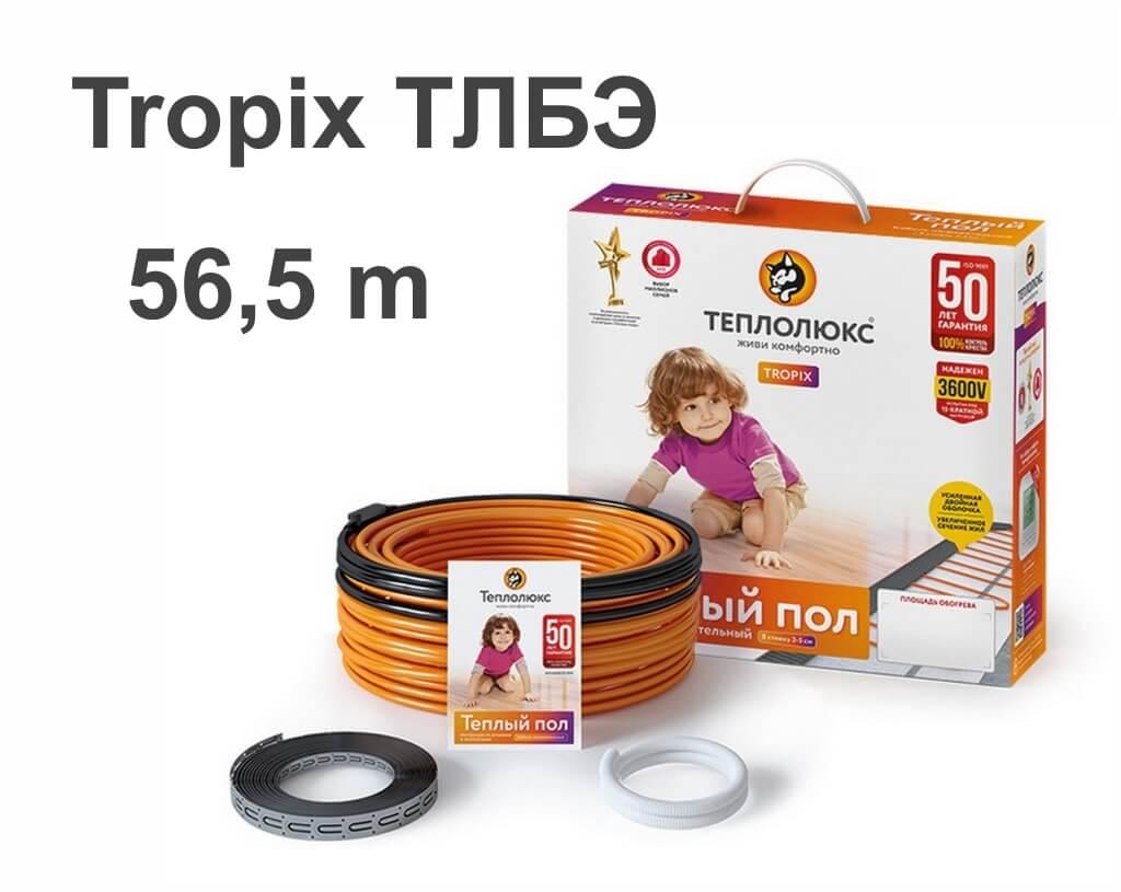 """Теплолюкс Tropix ТЛБЭ - 56,5 м/п. """"Нагревательный кабель"""""""
