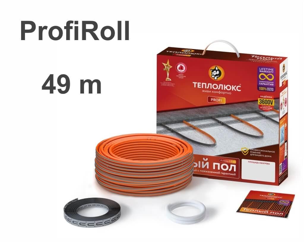 """Теплолюкс ProfiRoll 810 - 49 м/п. """"Нагревательный кабель"""""""