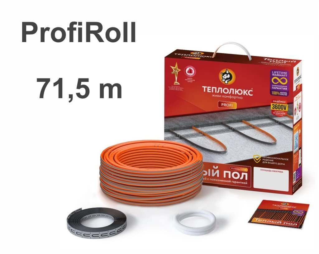 """Теплолюкс ProfiRoll 1260 - 71,5 м/п. """"Нагревательный кабель"""""""