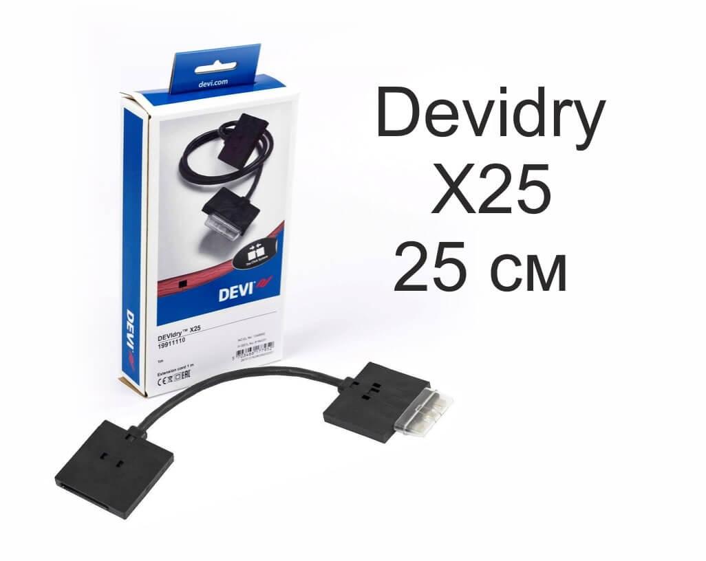 Devidry X 25, 25 см - удлинитель